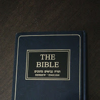 HebrewEnglish Bible