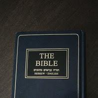 HebrewEnglish Bible